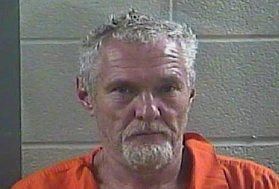 Drug arrest during EPO Investigation / Laurel County - ClayCoNews